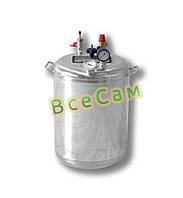 Автоклав бытовой из нержавейки «Гуд -24» (14 литровых/24 пол литровых банок)