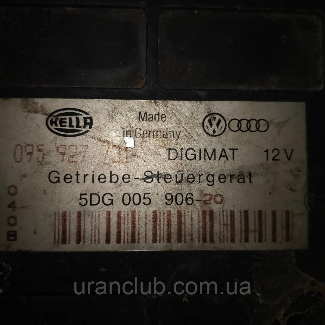 Электронный блок управления АКПП VW 095-927-731 Hella 5DG-005-906-20 Digimat