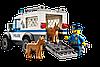 LEGO 60048 City - Поліцейський фургон із собаками (Лего Сити Полицейский фургон с собаками), фото 3