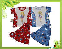 Комплект для девочек: футболка+юбка-шорты