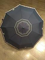 Зонт складной Louis Vuitton, синий цвет