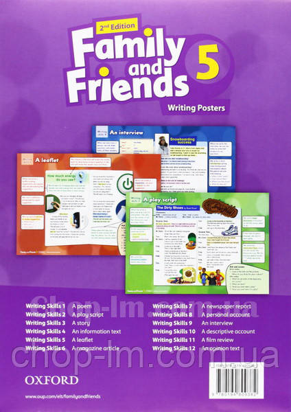 Family and Friends 2nd Edition 5 Writing Posters / Плакаты для учителя