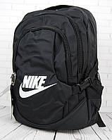 Прочный, качественный мужской рюкзак- портфель Nike. Спортивный рюкзак Найк. РК14, фото 1