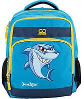 Рюкзак для школы GoPack GO18-113M-2, 19л, голубой