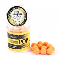 """Бойлы (насадочные, пылящие) POP UPS -""""Слива"""", (10 мм)"""