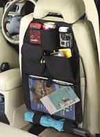 Сумка для авто Meridian Point Auto Back Seat