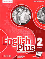 English Plus Second Edition Level 2 Workbook with access to Practice Kit (Edition for Ukraine) / Рабочая тетр.
