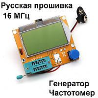 Рус. 16МГц LCR_T4 Тестер M328. Измеритель ESR, LCR. Генератор, Частотомер
