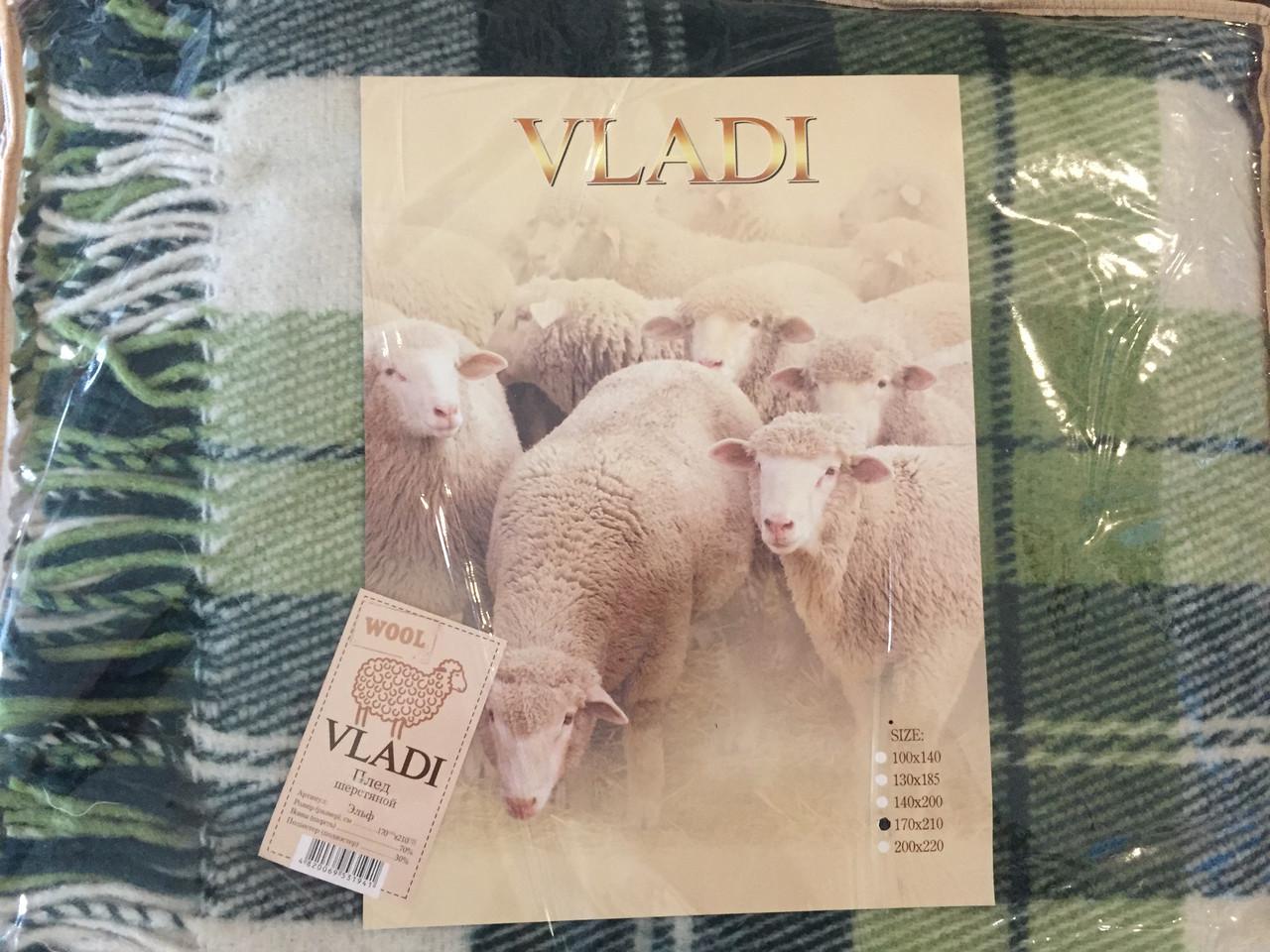 Плед «Эльф» Vladi 170*210