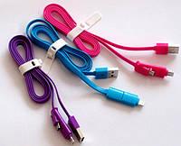 Кабель 2в1 USB to Lightning / microUSB переходник