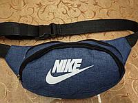 Сумка на пояс NIKE Унисекс Ткань катион матовый 600*600 PVC мессенджер/Спортивные барсетки бананка только опт, фото 1
