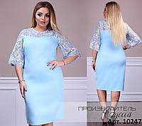 Наряное платье большого размера Производитель Украина  р. 48-50,52-54,56-58