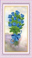 """Алмазная мозаика """"Букет синих роз"""""""