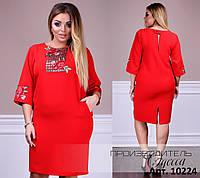 Стильное  женское платье большого размера Производитель Украина  р. 46,48,50,52,54,56,58,60