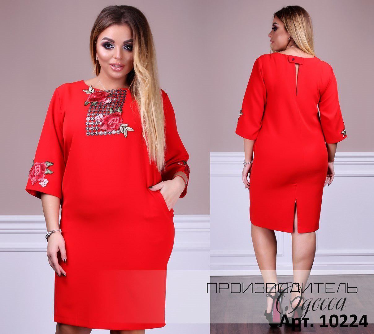8e6db20b4ac Стильное женское платье большого размера Производитель Украина р. 46 ...