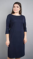 Арина креп. Платье больших размеров. Синий., фото 1