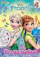 "Раскраска А4 ""Frozen"" 74171"