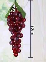 Виноград искусственный, гроздь 20 см