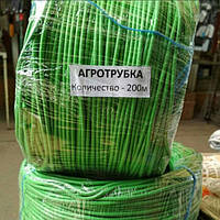 Кембрик подвязка для сада , винограда , помидор, агротрубка , трубка пвх 200м в мотке
