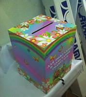 Ящик для пожеланий