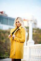 Пальто женское модель 0928198