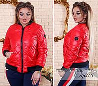 Женская куртка Пчела, фото 1