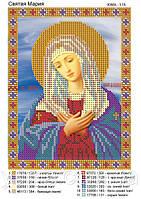 """Схема для вышивки именной иконы """"Мария"""""""