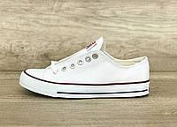 Женские белые кеды конверс Converse All Star (Конверс Олл Стар) 69c7d5b890bde