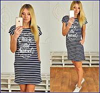 Платье туника летнее синее модель 12076