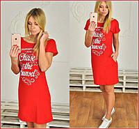 Платье туника летнее красное модель 12075