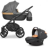 Детская коляска Expander Enduro 2 в 1