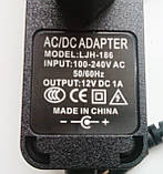 Адаптер живлення 12V 1A (роз'єм 5.5*2.5 mm), фото 3