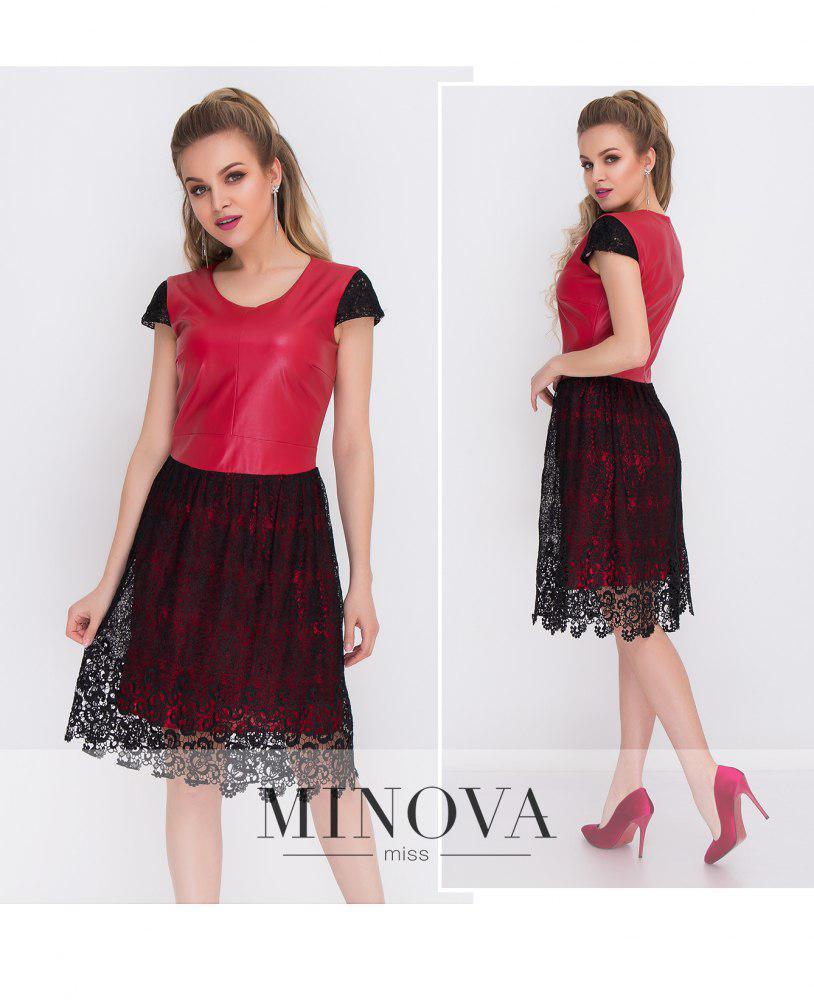 Кожаное платье с отрезным кружевным подолом и короткими кружевными рукавами Размер: 42, 44, 46