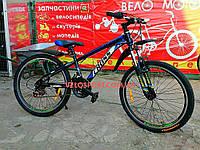 Подростковый велосипед Cross Atlas 24 дюймов черно-синий