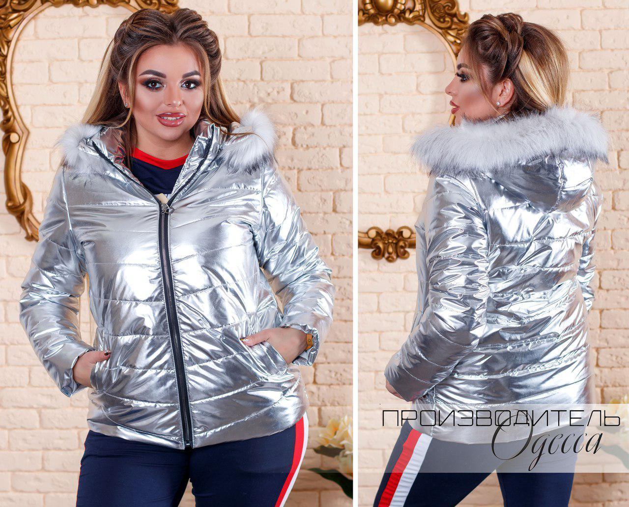Куртка ORIGINAL SILVER FOIL2