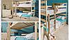 Двухъярусная кровать Ясна , фото 2