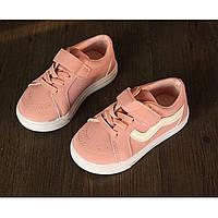 Кроссовки детские PU-замша на липучках розовые Размер: 22, 29
