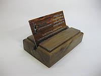 Визитница деревянная №2