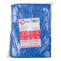 Тент синий, полиэтиленовый, плотностью 65г/м², с проушинами и двусторонней ламинацией, 6*8м