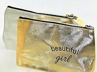 Косметичка Beauty Girl  813# Yre
