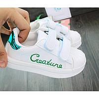 Кроссовки детские PU-кожа на липучках белые с зелеными задниками Размер: 21-30