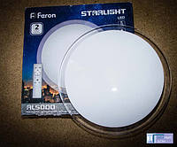 Светильник светодиодный Feron AL5000 Starlight, фото 1