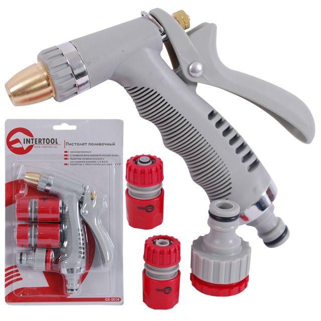 Пистолет-распылитель для полива хромированный с плавной регулировкой потока воды. + Адаптер универса