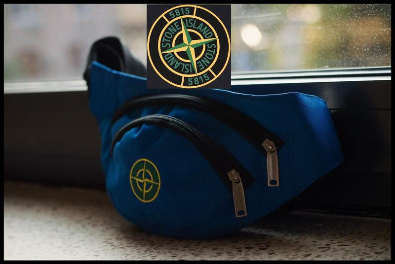 Поясная сумка Stone Island (синяя)