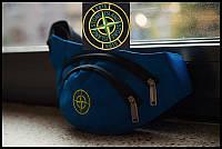 Поясная сумка Stone Island (синяя), фото 1