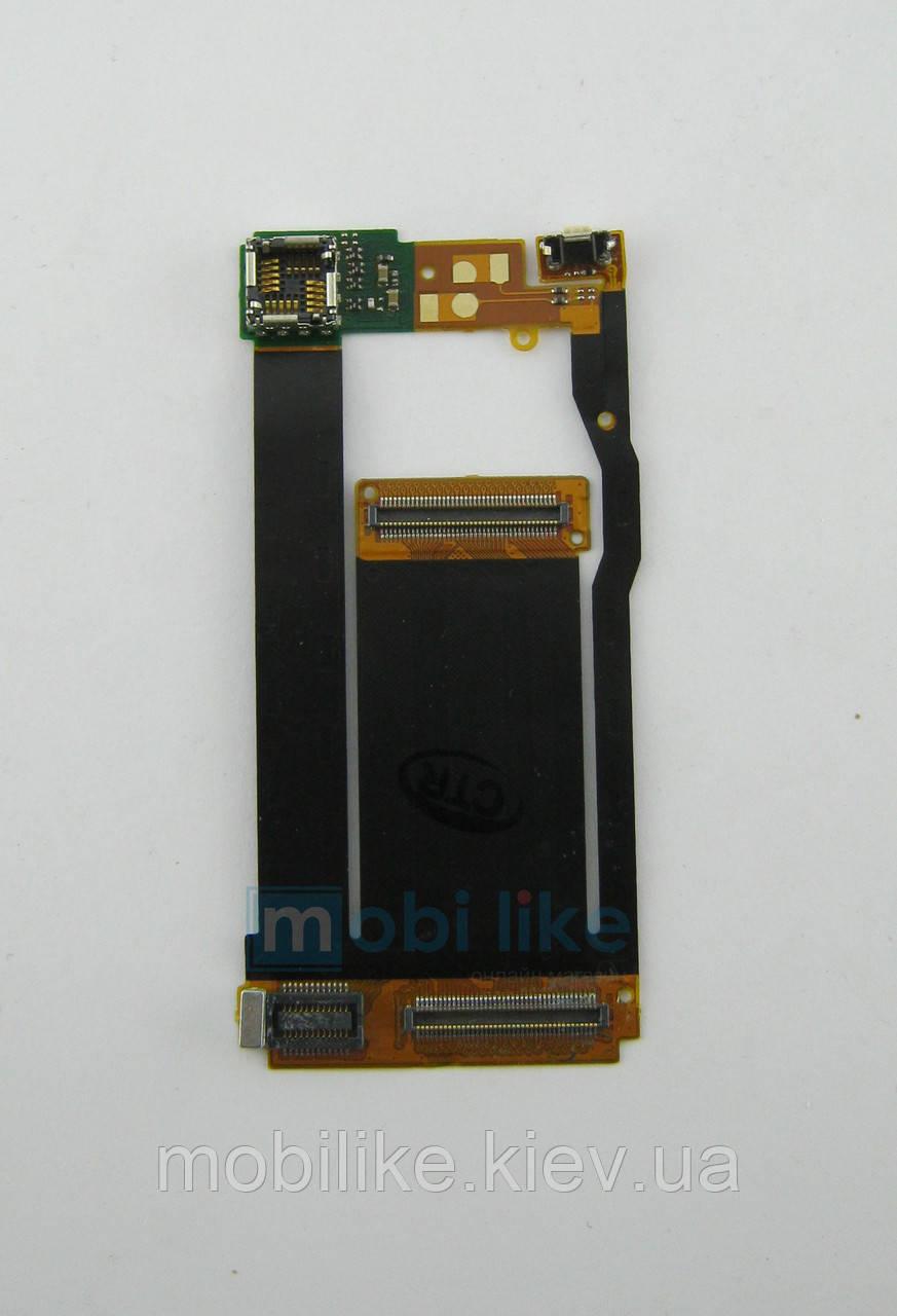 Шлейф Nokia 6280, 6288