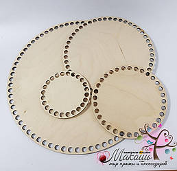 Круглое донышко для вязанных корзин, диаметр 20 см