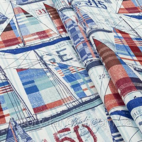 Декоративная ткань для штор, парусники