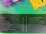 Набор опытов 'CHEMISTRY KIDS' (укр), №2 (CHK-01-02U), фото 5