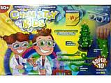 Набір дослідів 'CHEMISTRY KIDS' (укр), №4 (CHK-01-04U), фото 3